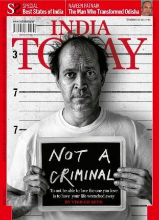 Beloved author Vikram Seth protesting Section 377 on the cover of India Today.